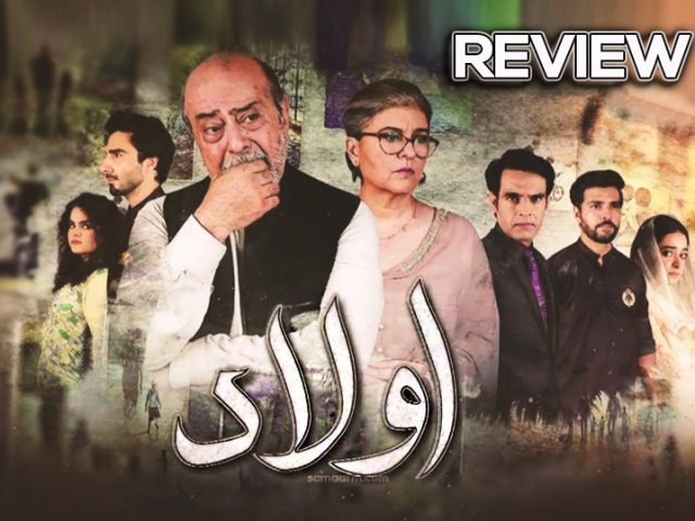 Drama Review: Aulaad episode 1