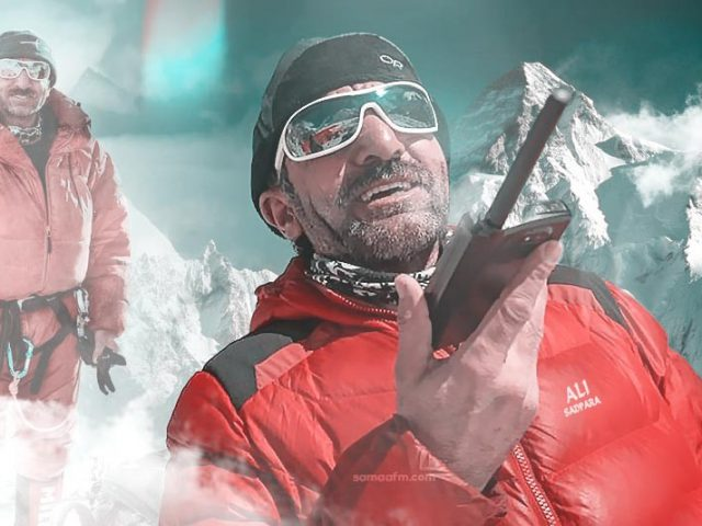 Summiting Tremendous Heights and Beyond Mountaineer Ali Sadpara