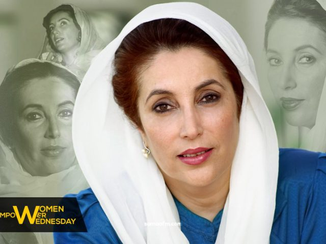 WomenEmpowerWednesday: Benazir Bhutto the epitome of resilience