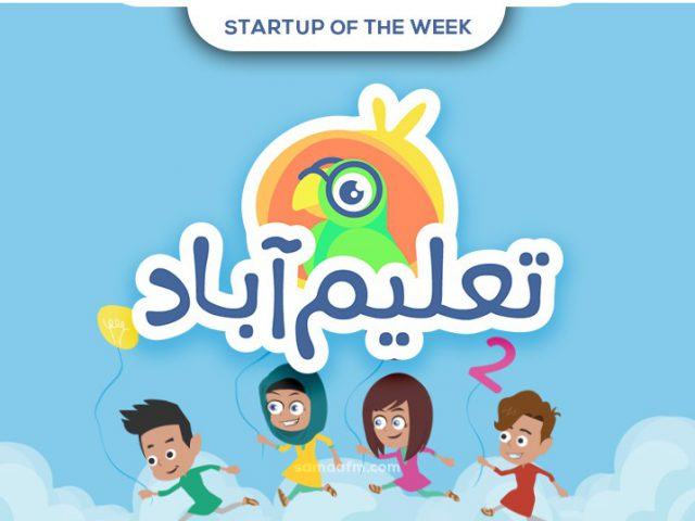 Techtuesday: Startup of The Day Taleemabad