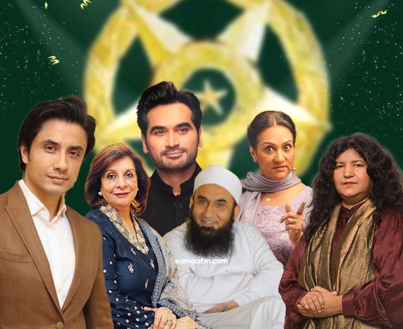 President Arif Alvi confers National Awards on Pakistan Day