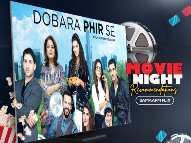 Friday Flix Movie Review: Dobara Phir Se