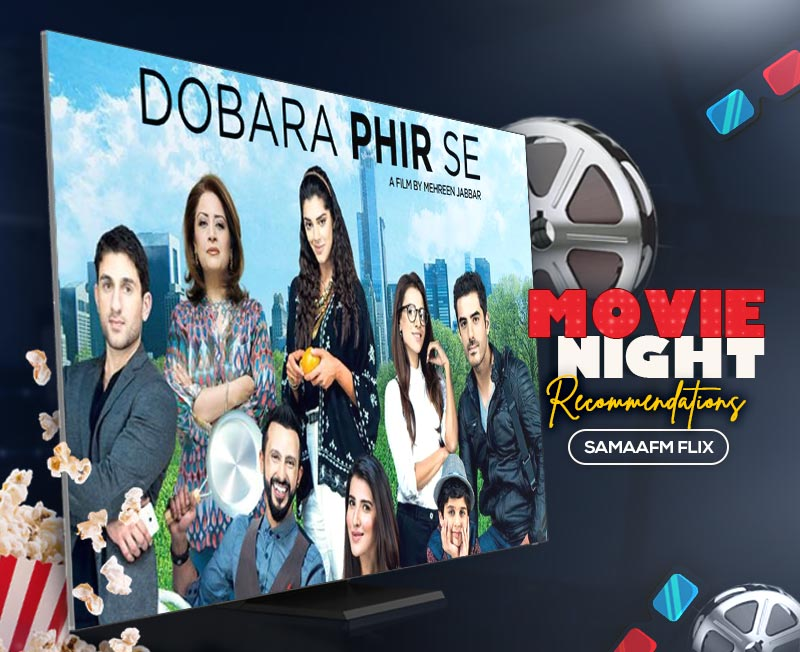 FridayFlix Movie Review: Dobara Phir Se